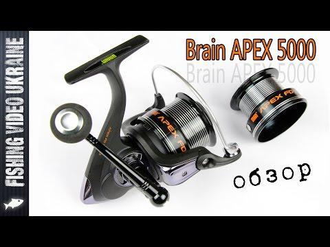 Brain APEX 5000 - первая катушка от Brain | FishingVideoUkraine | 1080p
