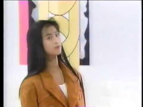 中野理絵 MIS-KISS 1990