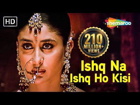 Ishq Na Ishq Ho Kisi  Dosti Songs  Akshay Kumar  Kareena Kapoor  Bob Deol  Filmigaane