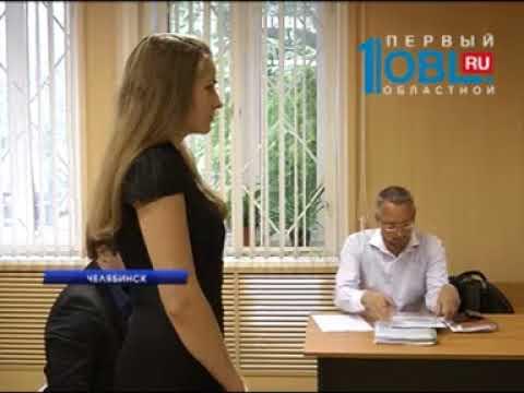 Жительница Челябинска подала в суд на крупного автодилера