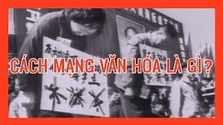 Cách Mạng Văn Hóa Trung Quốc, Bạn Đã Từng Trải Qua?   Cuộc Thảm Sát Tại Trung Quốc