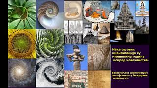 НЛО в религии. Инопланетяне это древние Боги и создатели людей. Иисус Христос и НЛО.