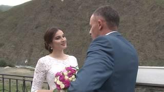 Свадьба Рустама и Дианы. Северная Осетия 2018 год.
