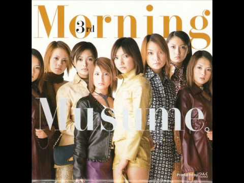 Morning Musume - Suki Da Yo!