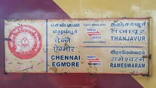 06851\Chennai Egmore - Rameshwaram Boat Mail Express Announcement at Tiruchchirappalli Junction