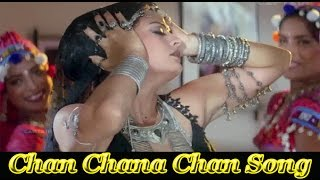 Chan Chana Chan | HD Song | Jwalamukhi | Mithun Chakraborty | Chunkey Pandey