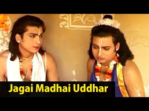 Bengali Pala Kirtan | Jagai Madhai Uddhar | Bishwanath Mukhopadhyay | Bengali Devotional | Gold Disc