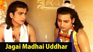 Video Bengali Pala Kirtan | Jagai Madhai Uddhar | Bishwanath Mukhopadhyay | Bengali Devotional | Gold Disc download MP3, 3GP, MP4, WEBM, AVI, FLV Juli 2018