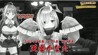 配信者のチャンネルは以下から よかったらチャンネル登録してあげてね! Coco Ch. 桐生ココ https://www.youtube.com/channel/UCS9uQI-jC3DE0L4IpXyvr6w Kanata ...