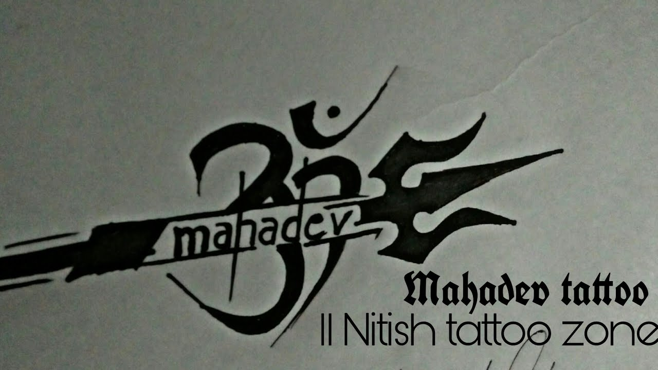 How to make mahakal tattoo
