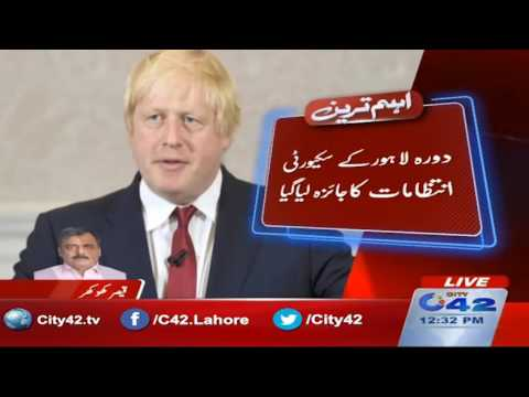 British Foreign Secretary visiting Lahore
