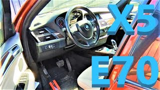 BMW X5 E70 - Проблемы по CAN