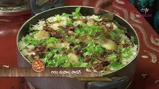 Royyala biriyani | Athamma Ruchula Spl Chat Pata | 12th December 2017 | ETV Abhiruchi