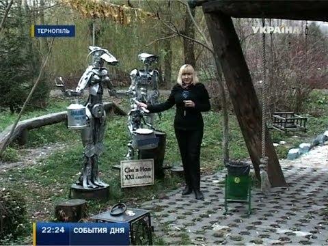 Тернопольский художник создает стимпанк-скульптуры из мусора