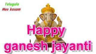 Ganesh puja, Vinayaka chaturthi 2018, Happy Ganesh Chaturthi whatsapp status video