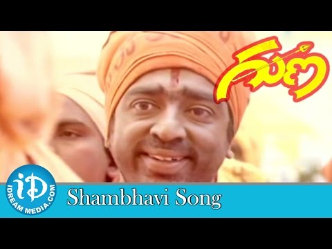 Shambhavi Song - Guna Telugu Movie Song || Kamal Haasan, Ilaiyaraaja