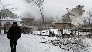 Авиакатастрофа в Киргизии: десятки погибших(По меньшей мере 37 человек, среди которых шесть детей, стали жертвами авиакатастрофы в Киргизии. Грузовой..., 2017-01-16T14:45:02.000Z)