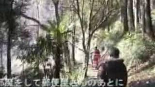 2009冬 檜原村再訪<崖っぷちの郵便屋さん編>