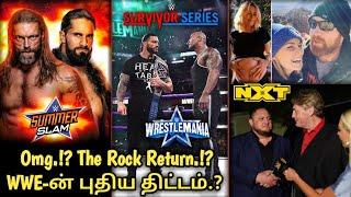 The Rock Return உறுதி.!? Edge-ன் புதிய திட்டம்.? மீண்டும் WWE-ல் Sumoa Joe Return.!?/WWT