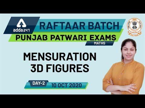 Raftaar Batch | Maths | Mensuration- 3D Figures | Demo Class -2 | Punjab Patwari Exam