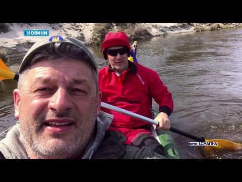 Телеканал UA: Житомир: 18.04.2019. Новини. 19:00