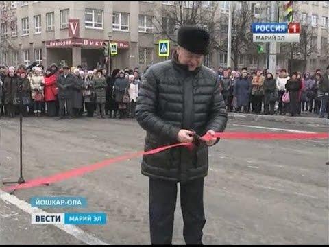 Видео Ремонт ленинского проспекта