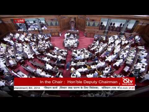 Voting and Passing of The Constitution (122nd Amnd.) [GST] Bill, 2014