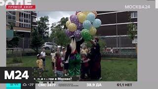 """""""Жизнь в большом городе"""": дети в городе - Москва 24"""