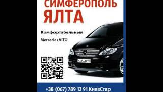 Автобус Киев - Крым - Киев(, 2016-06-25T11:02:17.000Z)