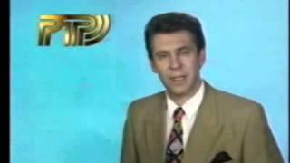 Анонс 1993 год