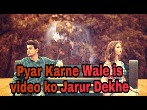 pyar kya hota hai answer // sachcha pyar kise kehte hai // mixing babu bhai