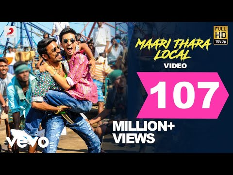 maari---maari-thara-local-video-|-dhanush-|-anirudh-ravichander