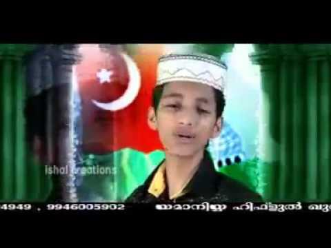 Samastha skssf song new