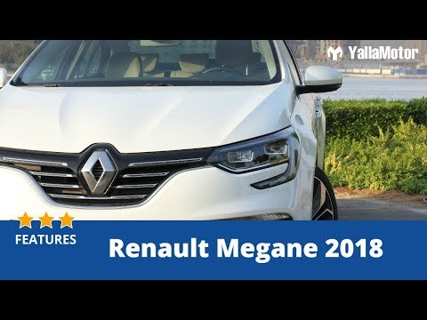 Renault Megane 2018 Special Features   YallaMotor.com