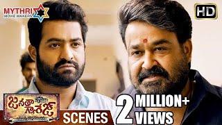 Mohanlal Requests Jr NTR for Help   Janatha Garage Telugu Movie Scenes   Samantha   Nithya Menen