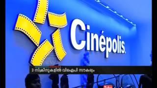 11 new multiplex Theaters in Kochi