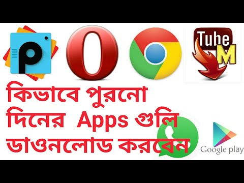 How to download old versions application - Myhiton