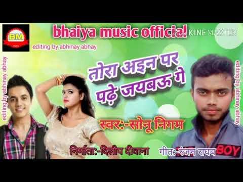 ye-gana-hit-ho-gya-hai-pur-up-bihar-me-bajta-hai-aap-bhi-suniye