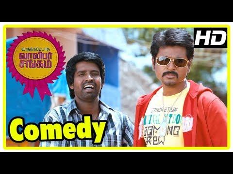 Sivakarthikeyan - Soori Comedy | Varuthapadatha Valibar Sangam Comedy Scenes | Part 1 | Sri Divya