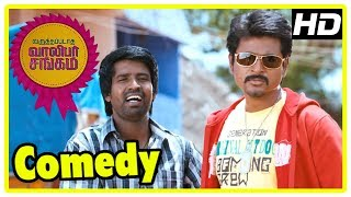 goundamani senthil super comedy