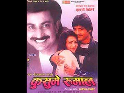 Suna Bhana Na Lyrics Kusume Rumal Nepali Film