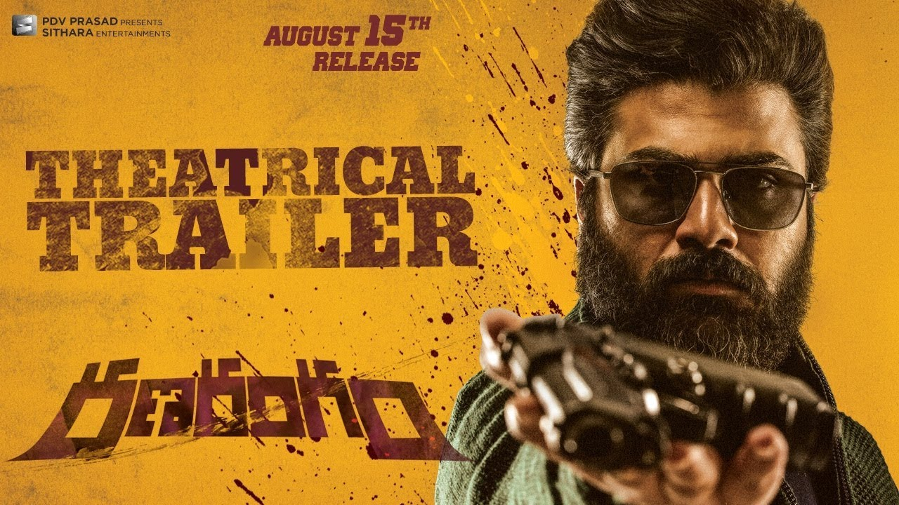 Ranarangam Theatrical Trailer - Sharwanand, Kajal Aggarwal, Kalyani Priyadarshan | Sudheer Varma