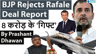 Rafale Deal Report Controversy Explained #Rafale #RafaleScam