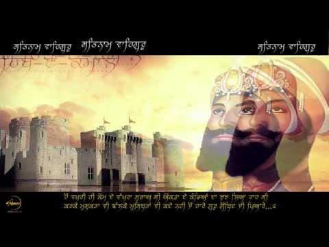 Guru Gobind Ji Pyare (Audio with Lyrics) | Sikh Vol 2 |  Diljit Dosanjh | 2013