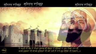 Guru Gobind Ji Pyare (Audio with Lyrics) | Sikh Vol 2 |  Diljit Dosanjh | 2013