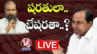Special Discussion On RTC Strike | 7PM Discussion  Telugu News