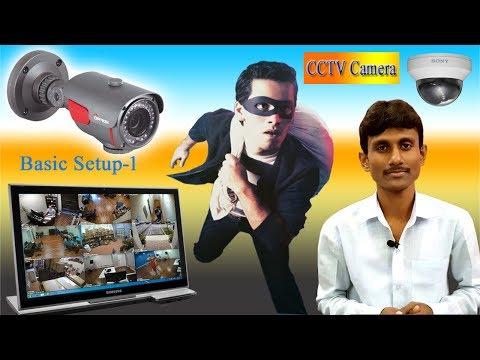 CCTV CAMERA  INSTALLATION SETUP - PART - 1