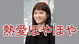 俳優、勝地涼(31)と元AKB48の女優、前田敦子(26)が真剣交...