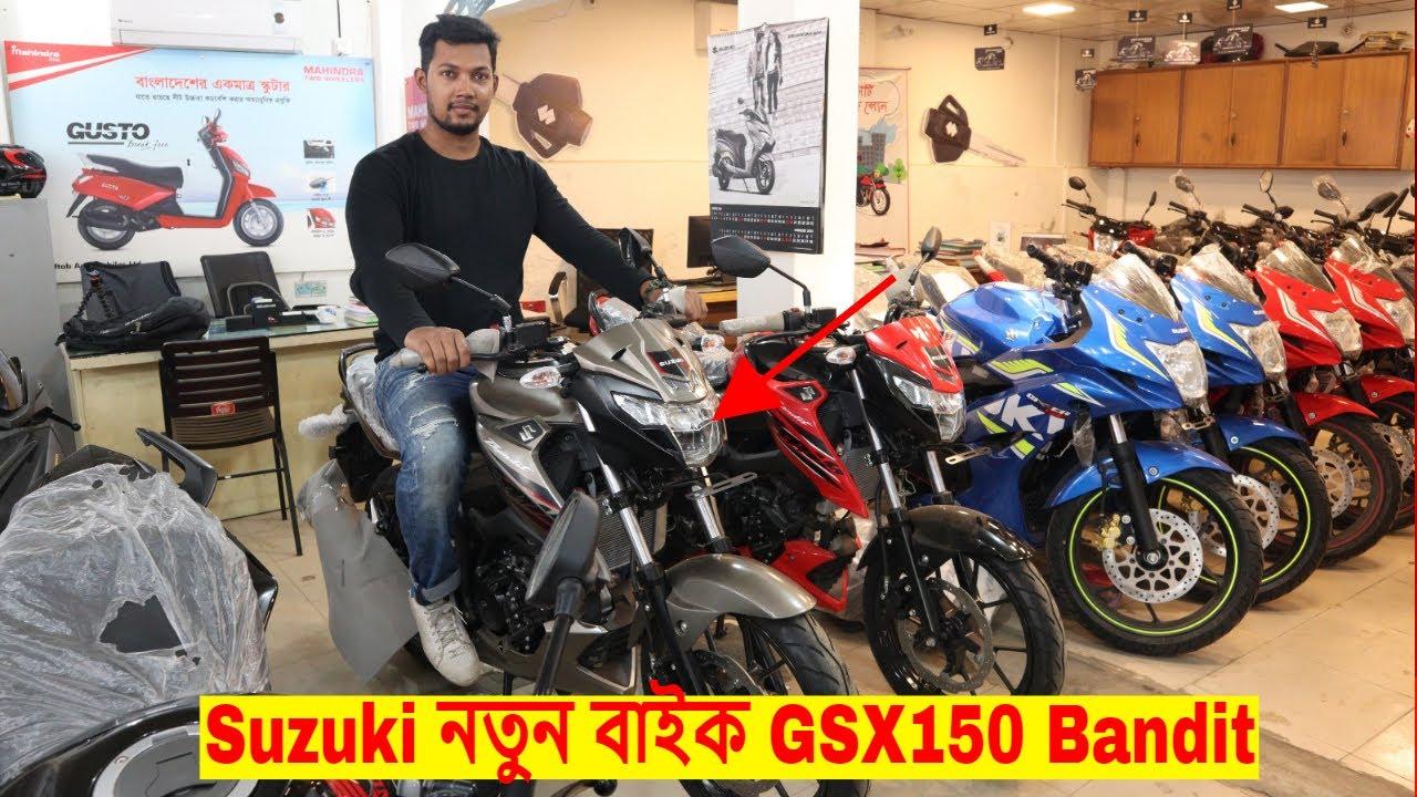 Suzuki Gsx 150 Bandit Price In Bd