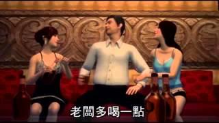 不要剝光我!律師破解酒店妹6大騙術--蘋果日報 20151026